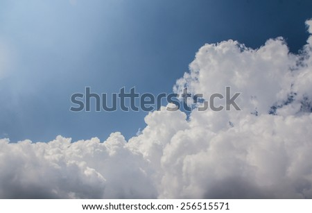 The atmosphere cloudy sky - stock photo