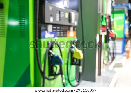 The atmosphere in filling station - stock photo
