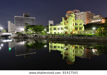 The Atomic Dome was the former Hiroshima Industrial Promotion Hall, destroyed by the first Atomic bomb used during war in 1945 in Hiroshima, Japan. - stock photo