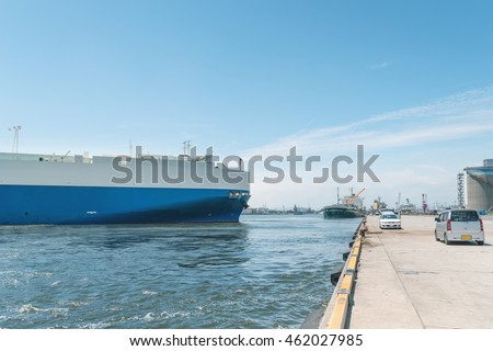 The automobile carrier ship departure from a port