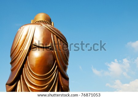 The back of Laughing Buddha - stock photo