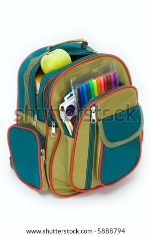 The backpack - stock photo