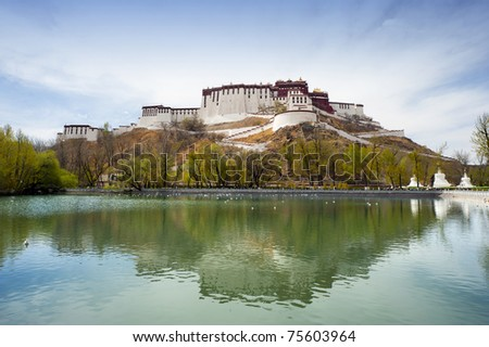 The backside of the Potala Palace in Lhasa, Tibet - stock photo