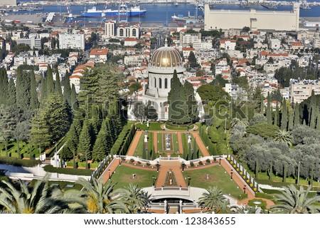 The Bahai garden in Haifa, Israel - stock photo