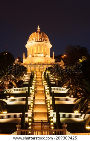 The Bahai gardens and temple, on the slopes of the Carmel Mountain (view from below), in Haifa, Israel - stock photo
