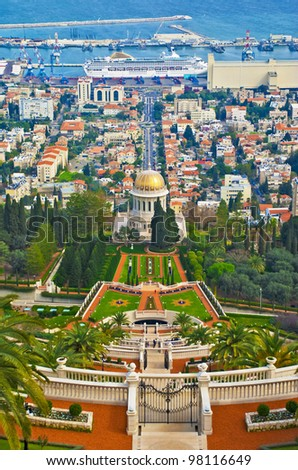 The Bahai gardens in Haifa north Israel - stock photo