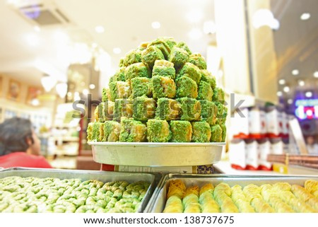 The baklava (a dessert made of thin pastry, nuts, and honey) - stock photo