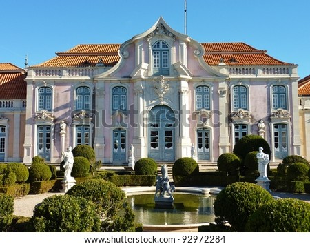 The ballroom wing of the Queluz palace in Portugal - stock photo