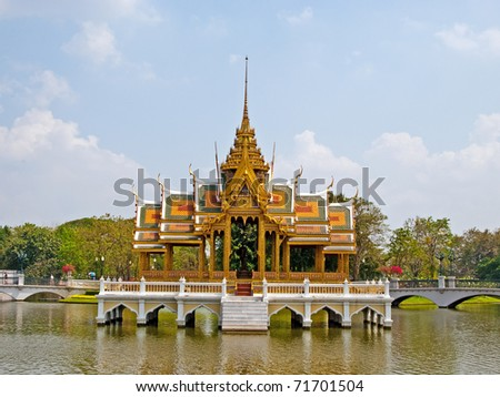 The Bang Pa-in Palace in Thailand