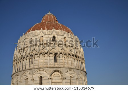The Baptistery of the Cathedral of Pisa - stock photo