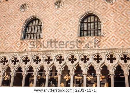 The Basilica of San Marco in St. Marks square in Venice, Italy - stock photo