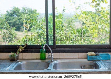 the basin closed to the nature - stock photo