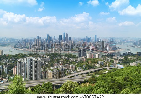 The beautiful city scenery of Chongqing