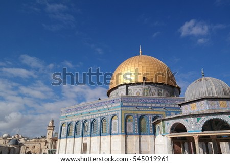 The beautiful Dome of the Rock situated on Temple Mount or Haram al-Sharif in Jerusalem, Israel
