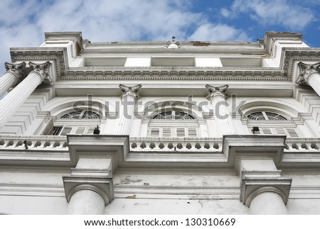 The beautiful facade of the Indian Museum of Kolkata completed in 1875
