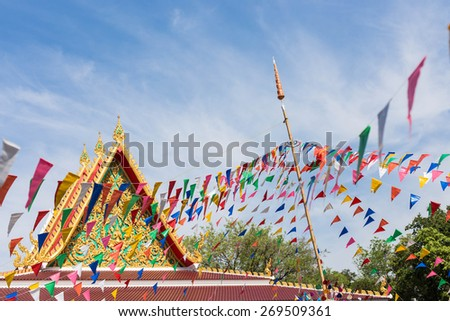 The Beautiful roof of temple on blue sky ,Songkran day, in Thailand.