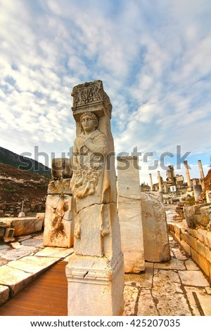 The beautiful Town ephesus, turkey