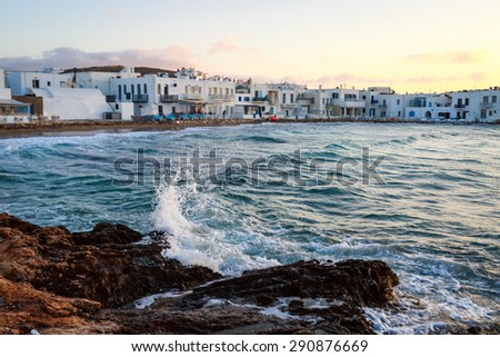 The beautiful village of Naoussa in the island of Paros, Greece