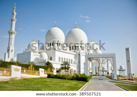 The beautiful white and gold Grand Sheikh Zayed Mosque with clear blue sky in the United Arabic Emirates - stock photo