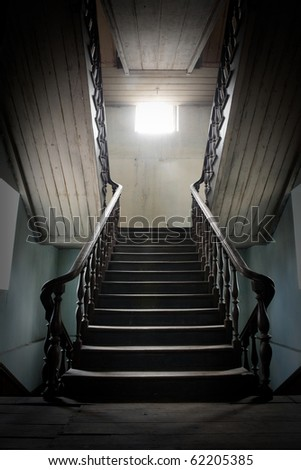 The beautiful wood Stairway in old house - stock photo
