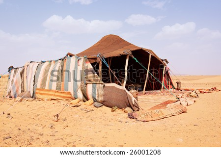 The bedouins tent in the sahara morocco & Bedouins Tent Sahara Morocco Stock Photo (Royalty Free) 26001208 ...