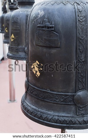 The bell at the Golden mount, Bangkok Thailand - stock photo
