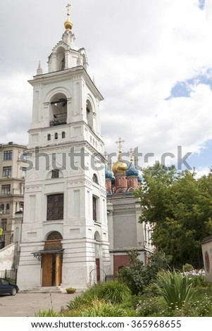 The bell tower of the Church of St. George (the Intercession of the blessed virgin Mary) on the Pskovskaya Gorka, Moscow.