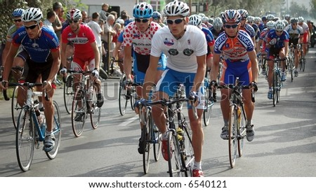 the bicycle race