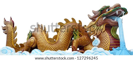 The big golden dragon, it can use for 2012 new year symbol.