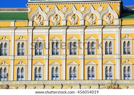 The Big Kremlin palace. Moscow Kremlin, UNESCO World Heritage Site. Blue sky background. - stock photo