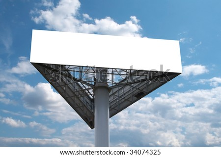 The big tripartite billboard. - stock photo