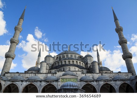 The Blue Mosque Front View, Istanbul, Turkey. - stock photo