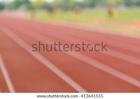 The blurry focus of running race track  - stock photo