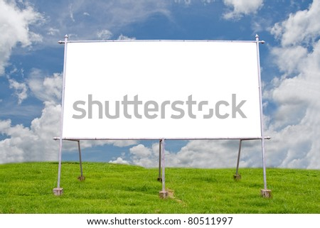 The board on grass field. - stock photo