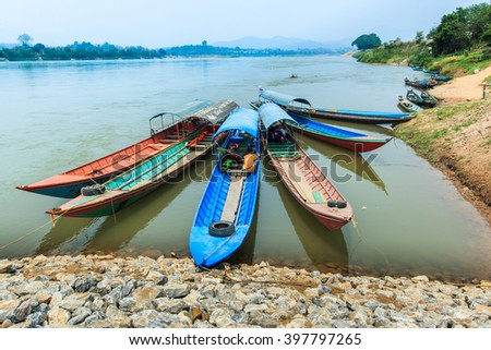The boat, passenger boat, speed boat, passenger boat on the Mekong River countries of Thailand. - stock photo