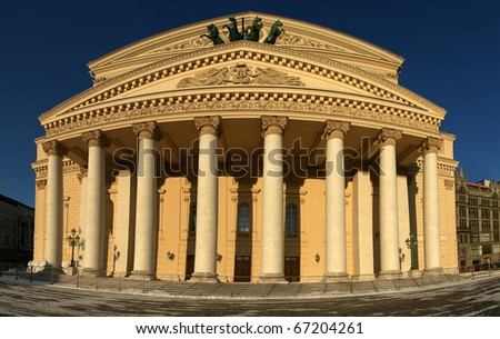 The Bolshoi Theatre (Bol'shoy Teatr, Large, Great or Grand Theatre, also spelled Bolshoy) is a historic theatre in Moscow, Russia, - stock photo