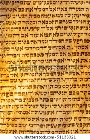 The Book of Esther is one of the books of the Hebrew Bible. The Book of Esther or the Megillah is the basis for the Jewish celebration of Purim - stock photo