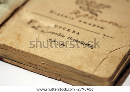 The book printed in 1806