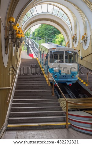 The bottom station of the Kiev funicular - stock photo