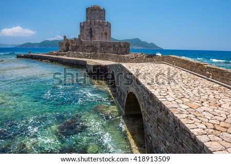 The Bourtzi tower in Methoni Venetian Fortress in the Peloponnese, Messenia (Greece) - stock photo