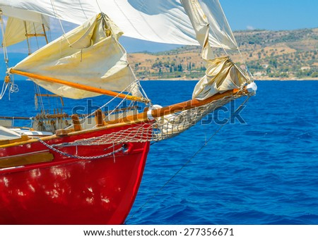 the bow of a Greek classic sailing boat in Spetses island