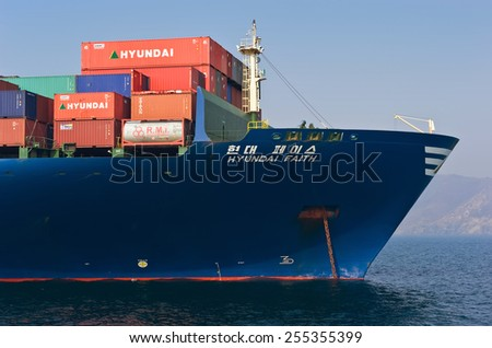 The bow of a huge container ship Hyundai Faithat at anchored in the roads. Nakhodka Bay. East (Japan) Sea. 19.04.2014 - stock photo