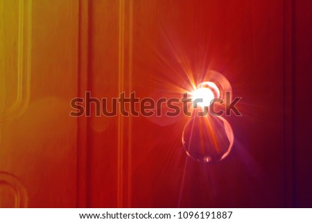 stock-photo-the-bright-beam-of-the-sun-s