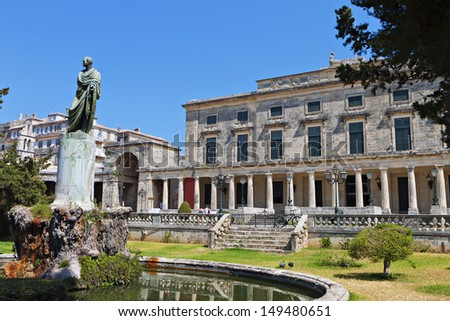 The British palace at Corfu island in Greece - stock photo