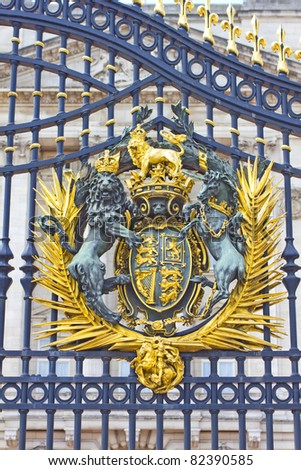 The Buckingham Palace gate, London, England - stock photo
