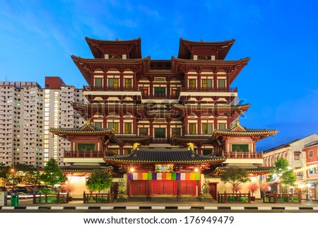 the Buddha's Relic Tooth Temple in Singapore Chinatown - stock photo