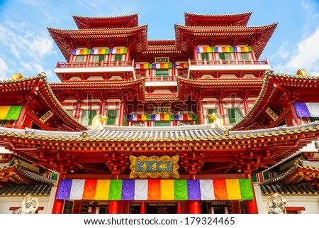 The Buddha Tooth Relic Temple in Chinatown, Singapore - stock photo
