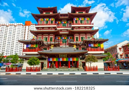 The Buddha Tooth Relic Temple in Singapore - stock photo