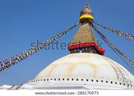 The Buddhist stupa in Kathmandu - stock photo