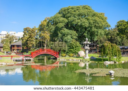 The Buenos Aires Japanese Gardens (Jardin Japones de Buenos Aires) are a public space in Buenos Aires, Argentina - stock photo